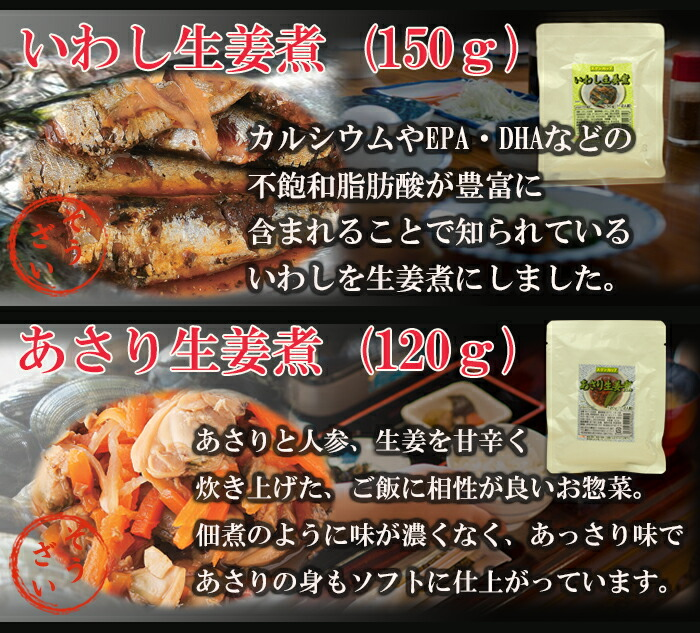 送料無料 レトルト おかず 惣菜 魚介系 15種類 セット