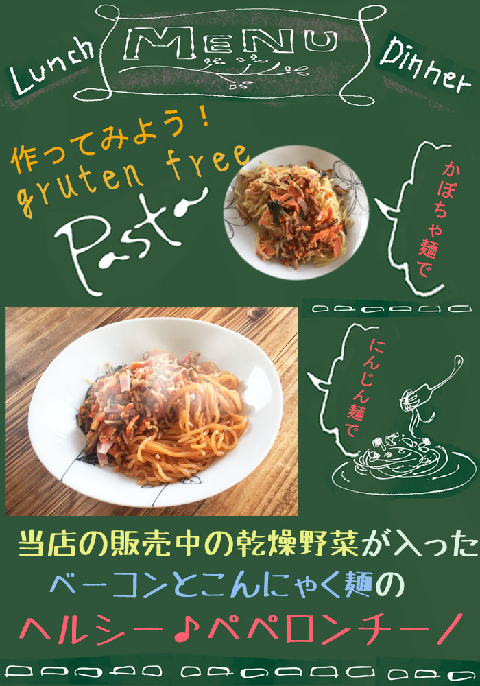 雑穀こんにゃく麺 3種類 9食詰め合わせグルテンフリー麺セット
