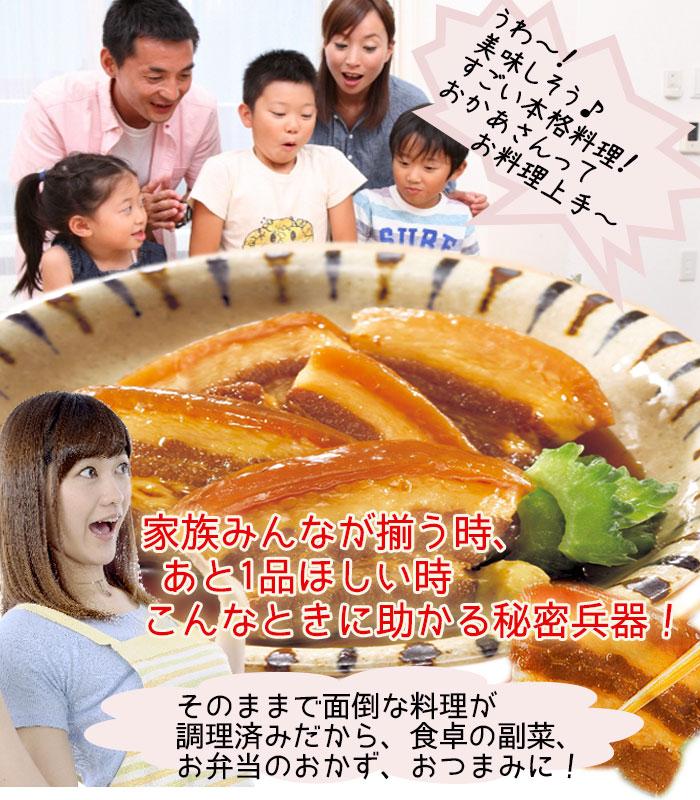 沖縄の味ラフテー140g