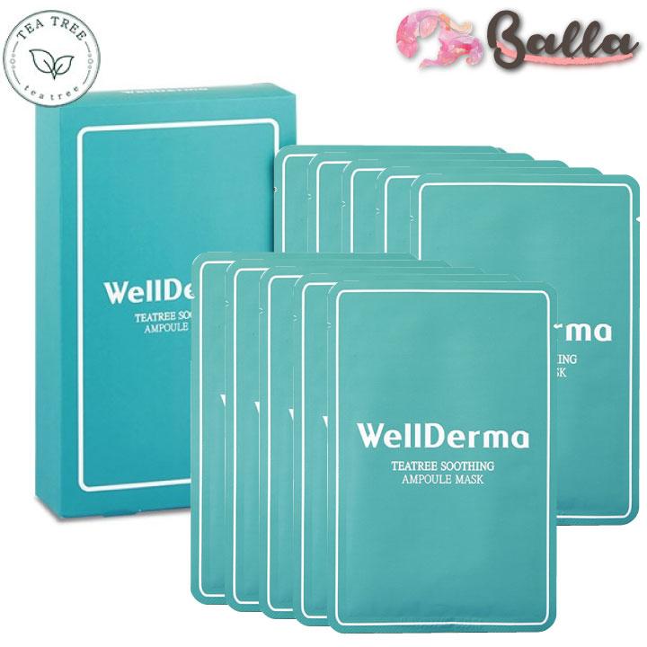WellDerma 韓国パック 新素材パック