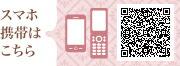 テディズバレリーナスマートフォン・携帯サイト