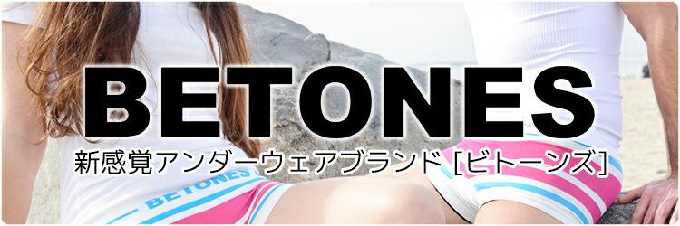 BETONES(ビトーンズ) ブランドイメージ画像