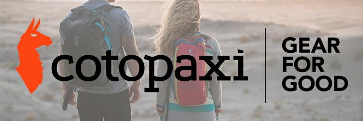 COTOPAXI / コトパクシ
