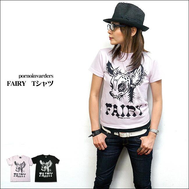 FAIRY フェアリー Tシャツ pornoinvarders ポルノインベーダーズ サブカル パンク PUNK サイケ アート オリジナルT ユニセックス ショウジョノトモ