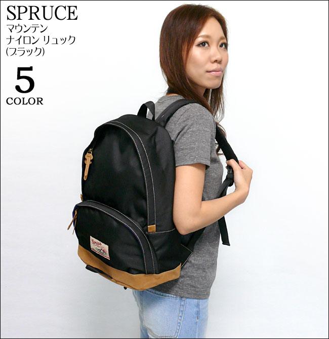 マウンテン ナイロン リュック SPRUCE スプルース バックパック通学 旅行 バック バッグ かばん bag リュックサック レディース ユニセックス ファッション