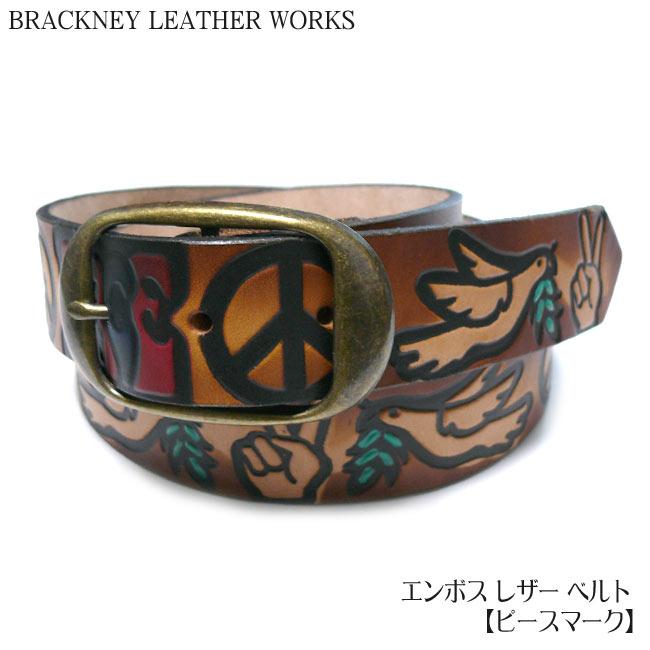 エンボス レザー ベルト ピースマーク BRACKNEY LEATHER WORKS ブラックニーレザーワークス 平和 PEACE USA アメリカ製 本革 本皮 型押し BELT メンズ ユニセックス