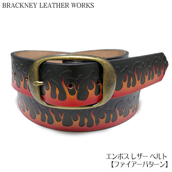 エンボス レザー ベルト  ファイアーパターン BRACKNEY LEATHER WORKS ブラックニーレザーワークス 炎柄 Fire ロック アメカジ USA アメリカ製 本革 本皮