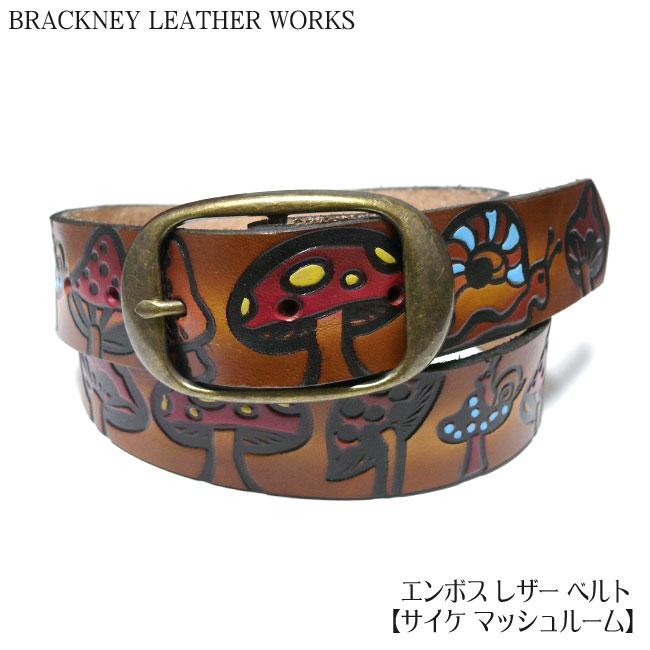 エンボス レザー ベルト サイケ マッシュルーム BRACKNEY LEATHER WORKS ブラックニーレザーワークス USA アメリカ製 本革 本皮 キノコ 型押し BELT メンズ ユニセックス