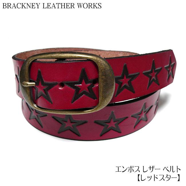 エンボス レザー ベルト ブラックニーレザーワークス レッドスター BRACKNEY LEATHER WORKS 牛革 本革 星 RED STAR 型押し BELT