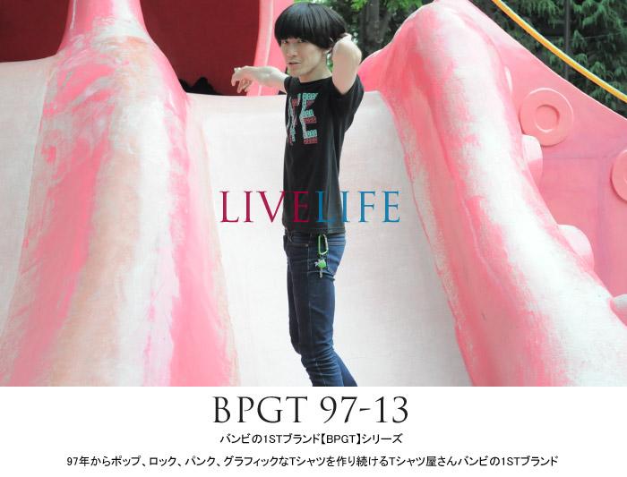 1stブランド【BPGT】