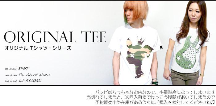 bambi バンビ Tシャツ Tee シリーズ