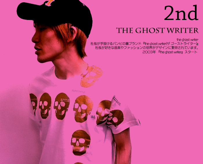 2ndブランド【The Ghost Writer】