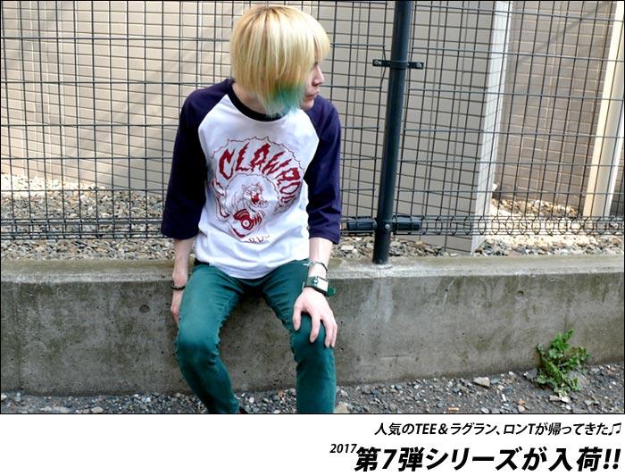第7弾シリーズのTシャツ&ラグラン、ロンTが入荷しました☆