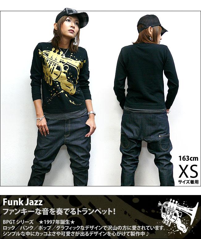 Funk Jazz ファンク ジャズ ロングスリーブTシャツ BPGT バンビ プラネット グラフィックTシャツ ファンキー ブルース ファンク スウィング ブラック 黒系 オリジナル ロンT 長袖 メンズ レディース ユニセックス ファッション XSML かっこいい 楽器 音楽