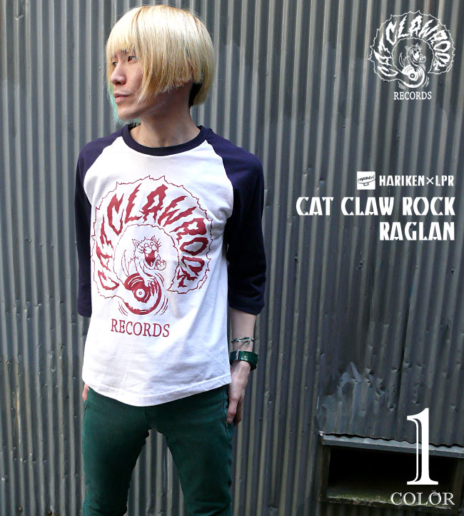 CAT CLAW ROCK キャット クロー ロック ラグランスリーブ HARIKEN ハリケン コラボ ネコ 猫 レコード レーベル アナログ盤 アメカジ 7分袖ラグラン 七分袖 カットソー メンズ レディース ユニセックス