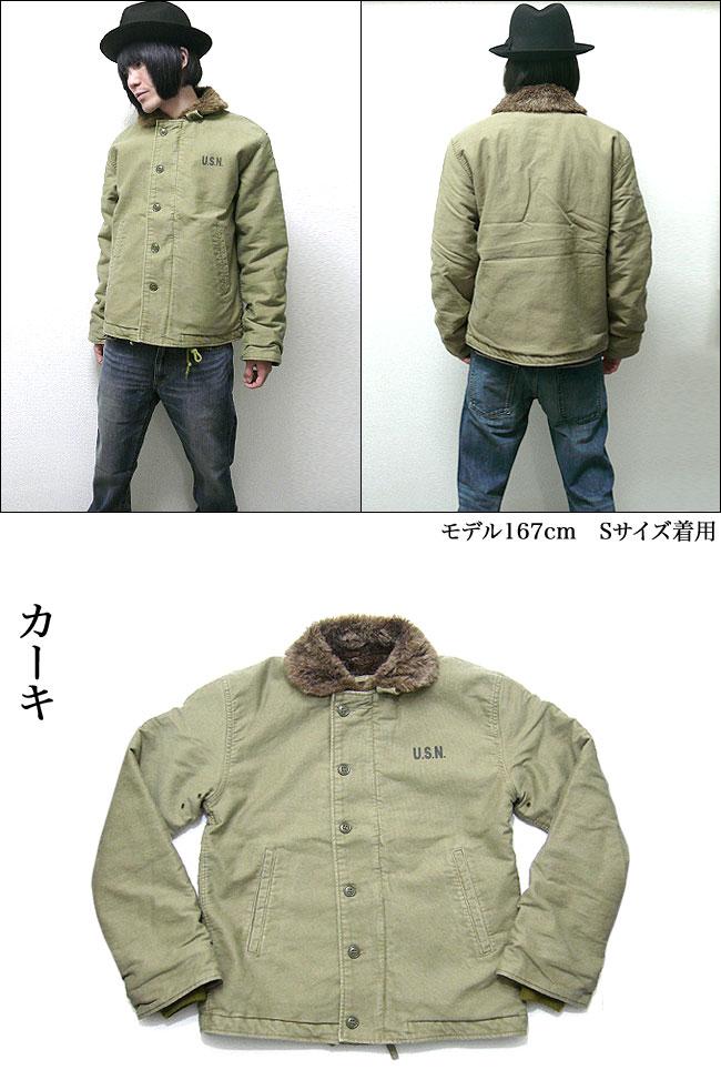 N-1 デッキジャケット US TYPE SLIM 復刻レプリカ DECK JKT 防寒アウター 米軍 ミリタリー アメカジ