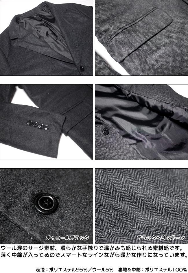ウールサージ チェスターコート チャコールブラック ブラックヘリンボーン UNFITロングコート きれい目 男の子 メンズ ファッション セレクトショップ MLサイズ 通販 きれい目 かっこいい スリム スマート ブラック グレー コーディネート