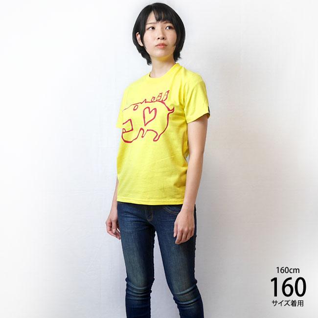 カバ Tシャツ イエロー 半袖 黄色 かば 河馬 動物 アニマルイラスト 落書き かわいい おしゃれ アメカジ カジュアル バックプリントメンズ レディース ユニセックスブランド 大きいサイズ コットン綿100% ファッション 春夏秋服コーデ XXSMLサイズ ショップ 通販 オリジナル Tシャツ屋さんバンビ