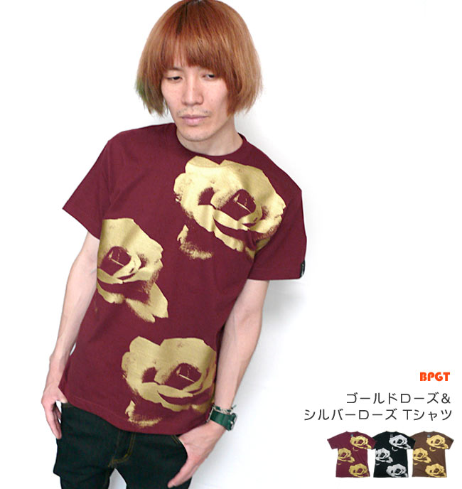 ゴールドローズ & シルバーローズ Tシャツ - sp067tee -A-( flower フラワー 花 薔薇 フォトTシャツ オリジナルTシャツ