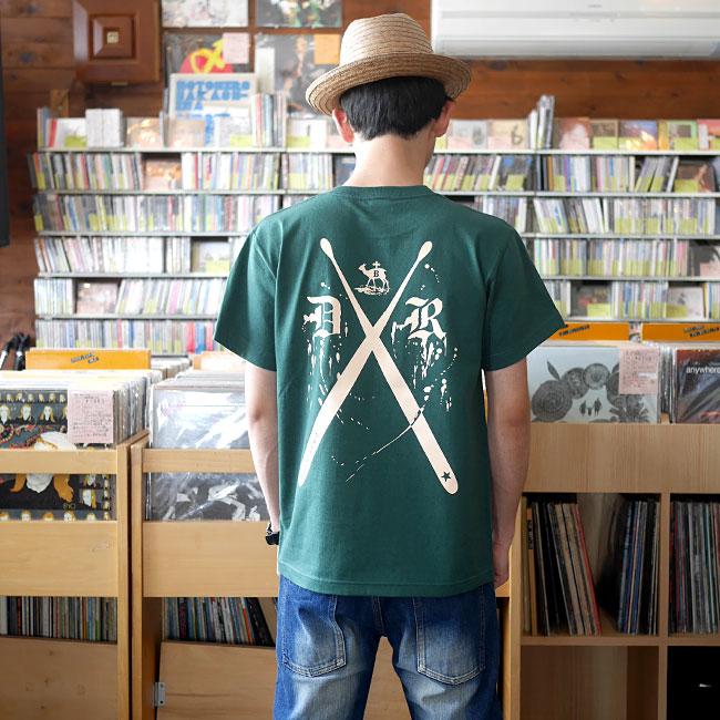 DR3 ドラムロッカー3 Tシャツ アイビーグリーン 半袖 緑色 ドラム ドラマー バンド ロックンロール ロックTシャツ かっこいい おしゃれ アメカジ カジュアル メンズ レディース 男女兼用 ユニセックスブランド 大きいサイズ コットン綿100% Tシャツ屋さんバンビ 春夏秋服コーデ XXSMLサイズ
