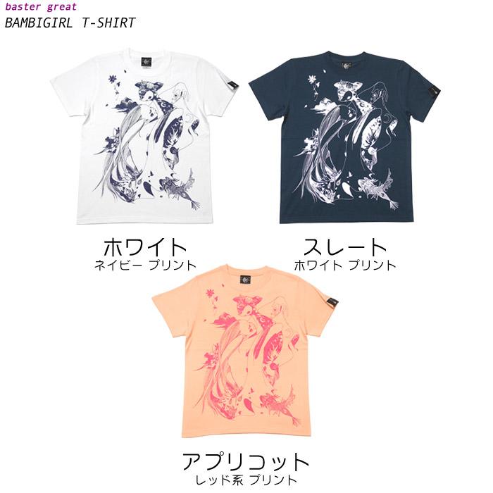 バンビガール Tシャツ ホワイト 半袖 スレート 白色 紺色 ばんび 子鹿 アニマル キャラ イラスト かわいい カジュアル コラボデザイン メンズ レディース ユニセックス