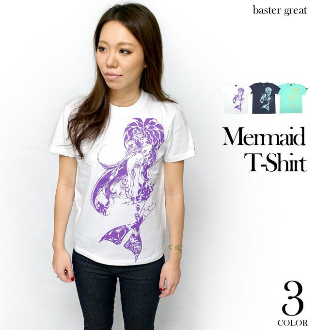 マーメイド Mermaid Tシャツ baster great バスターグレード 人魚 童話 イラスト コラボTee オリジナルTシャツ 半袖 メンズ レディース ユニセックス ファッション
