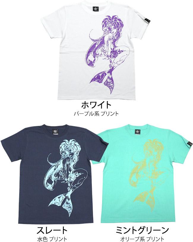 人魚 童話 イラスト コラボTee オリジナルTシャツ 半袖 メンズ レディース ユニセックス ファッション
