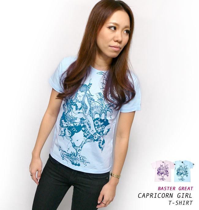山羊座ガール Capricorn GIRL Tシャツ baster great - バスターグレード やぎ座 羊飼い 星座 神話 星空 星占い オリジナルTシャツ コラボデザイン 半袖Tee