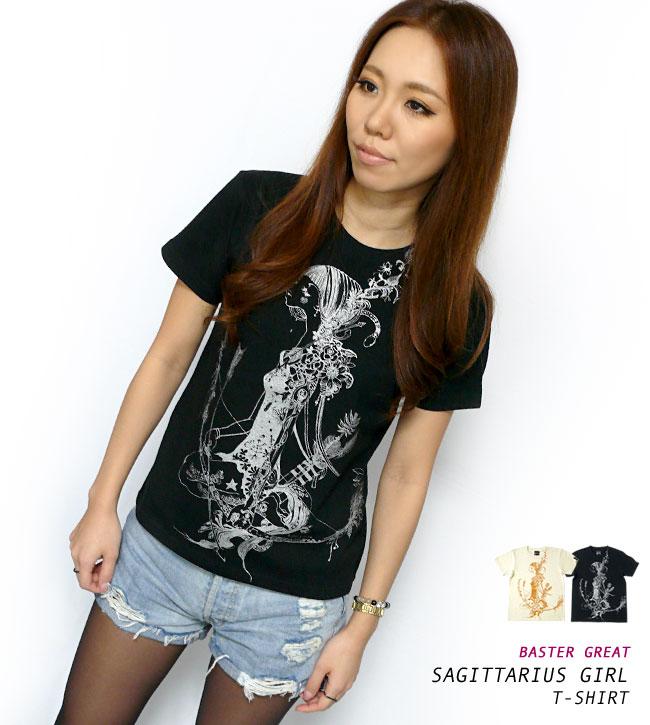 射手座ガール(Sagittarius Girl)Tシャツ - baster great - バスターグレード -A- いて座 アスクレピオスの杖 星座 神話 星占い オリジナルTシャツ 半袖Tee