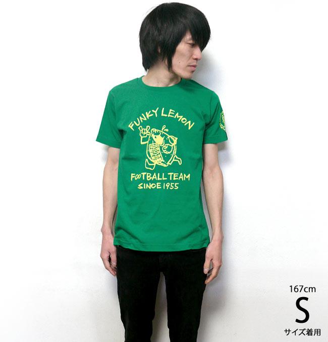 FUNKY LEMON FOOTBALL Tシャツ HARIKEN ハリケン グリーン ライトイエロー 半袖 緑色 黄色 レモン フットボール ラグビー イラスト かわいい キャラクター アメカジ カジュアル メンズ レディース ユニセックス 大きいサイズ 綿100% 春夏秋服コーデ XXSMLサイズ Tシャツ屋さんバンビ