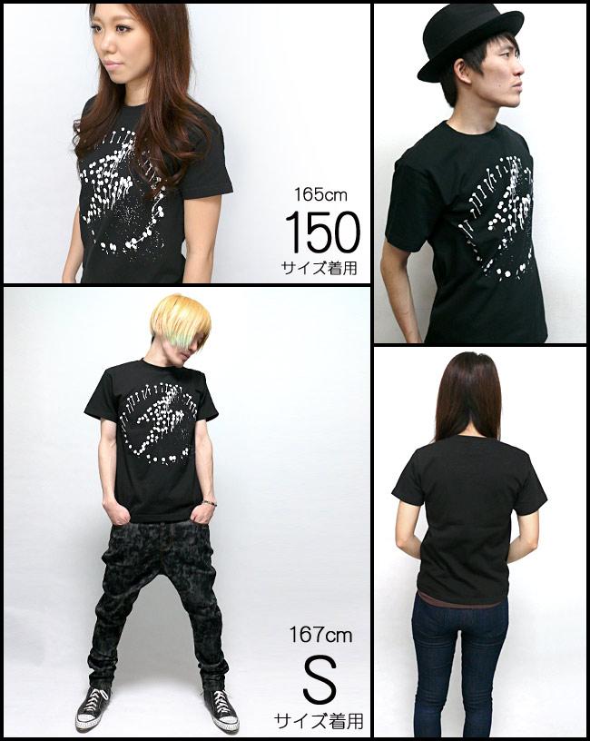 イナズマーク Tシャツ LPR イナズマレコード UK パンク ロック パンクTシャツ ロックTシャツ オリジナル 半袖 メンズ レディース ユニセックス ファッション