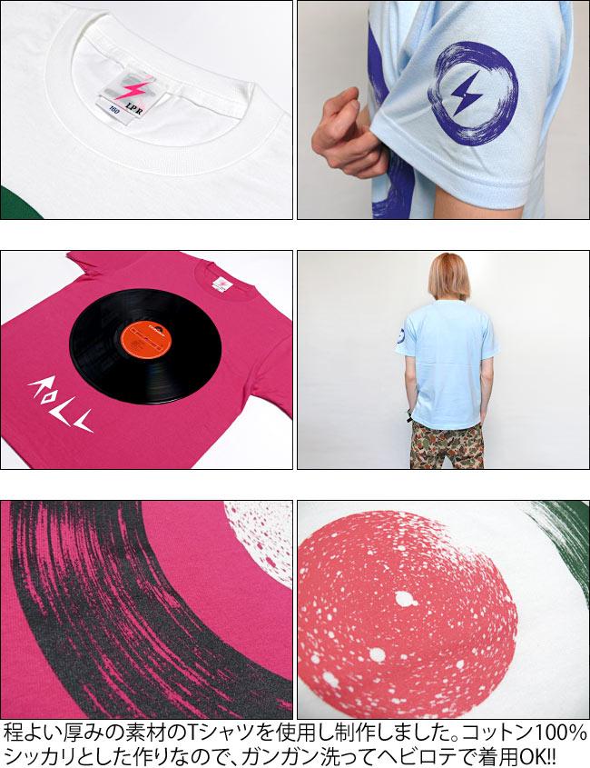 ROLL ロール Tシャツ ホワイト ライトブルー ホットピンク LPR イナズマレコード MODS モッズ ROCK ロックTシャツ LP アナログ盤