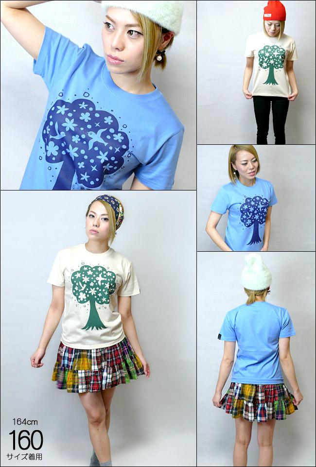 happy tree ハッピー ツリー Tシャツ なかひらまい 幸せの木 メッセージTシャツ