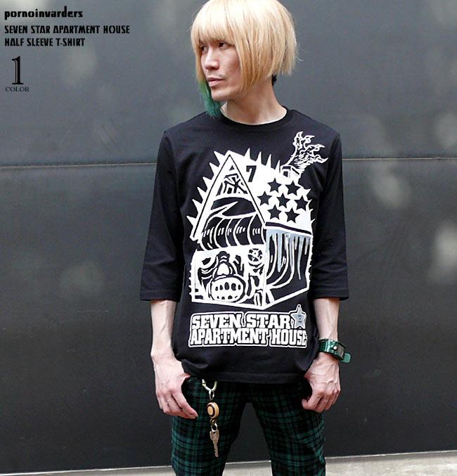 ロック パンクTシャツ ファッション モンスター コラボTシャツ ブラック 黒 5分袖 メンズ レディース ユニセックス