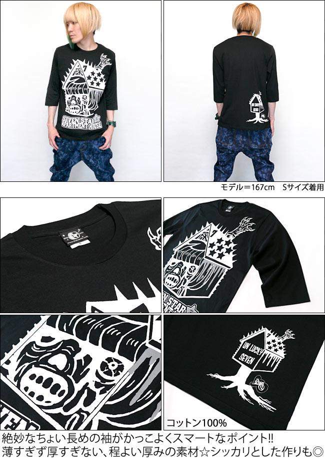 ハードコア ロック パンクTシャツ ファッション モンスター コラボTシャツ ブラック 黒 5分袖 メンズ レディース ユニセックス