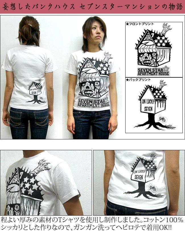 セブンスターマンション Tシャツ pornoinvarders ポルノインベーダーズ ハードコア ロック パンクTシャツ パンク ファッション モンスター コラボTシャツ 半袖 メンズ レディース ユニセックス