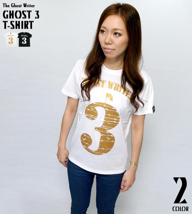 GHOST 3 Tシャツ The Ghost Writer ザ ゴーストライター 白 ホワイト ロック パンク ロックTシャツ ロゴTシャツ