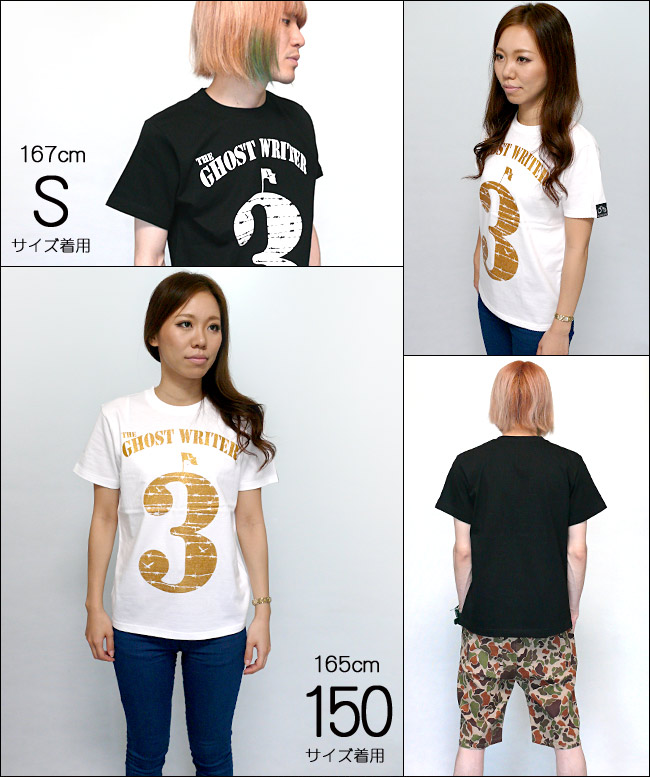 GHOST 3 Tシャツ The Ghost Writer ザ ゴーストライター 黒 ブラック 白 ホワイト ロック パンク