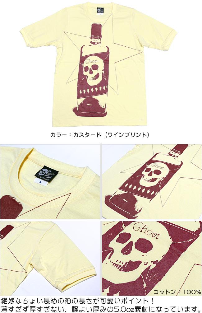 Whiskey Ghost 1/2スリーブ Tシャツ The Ghost Writer ザ ゴーストライタース