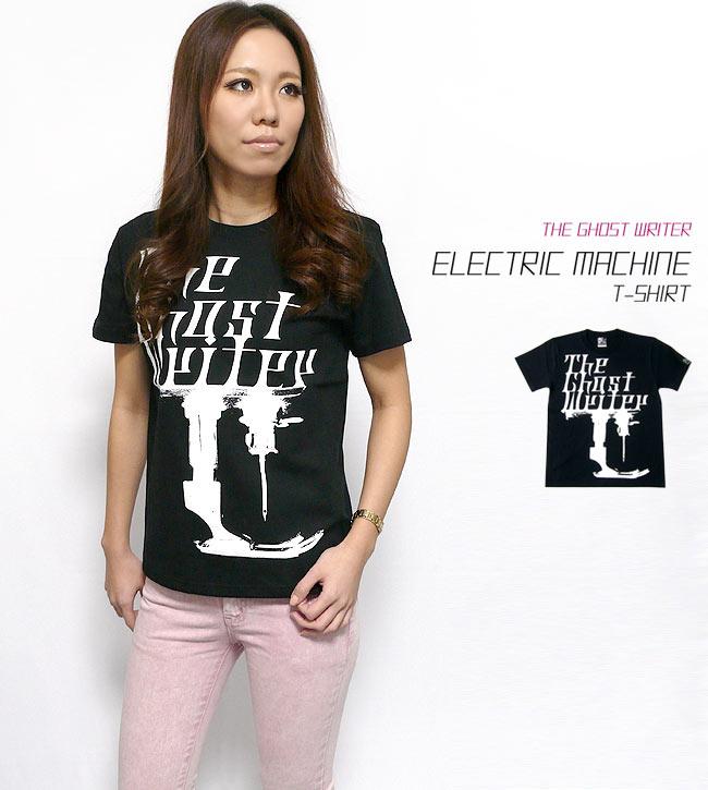 electric machine Tシャツ - The Ghost Writer - ザ ゴーストライター -A-( パンクTシャツ ロックTシャツ プリントTシャツ )