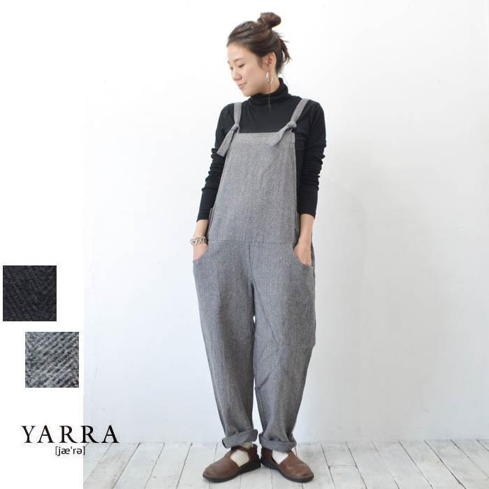 YARRA(ヤラ)綿麻へリンボンサロペット【BL-54-001】