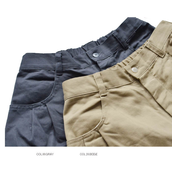YARRA(ヤラ)ポケットタックパンツ 【YR-75-066】