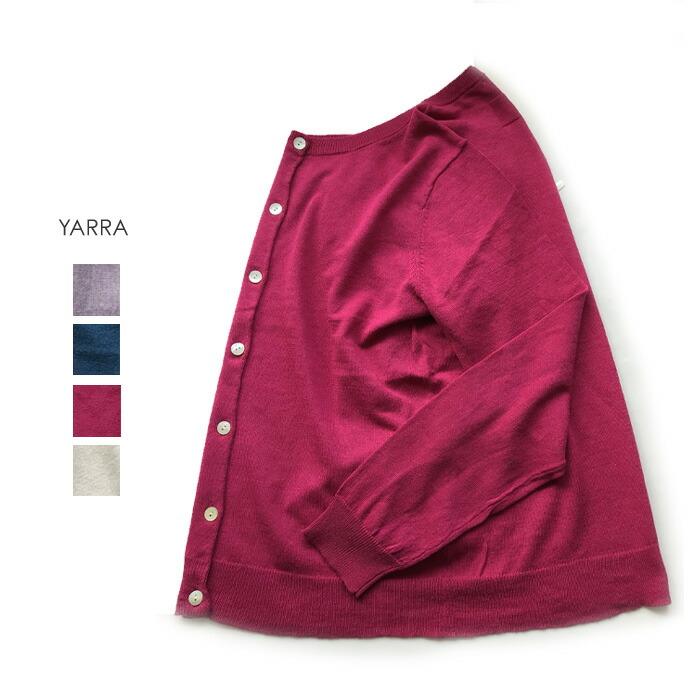 YARRA(ヤラ)綿麻クルーカーディガン【YR-02-330】