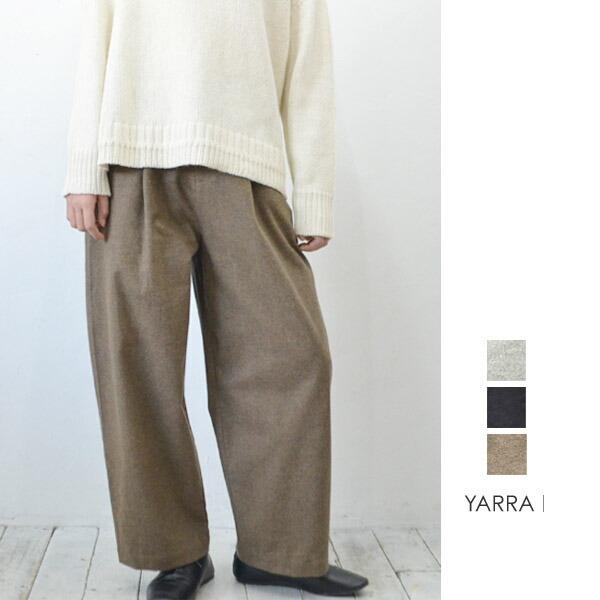 YARRA(ヤラ)起毛コットンツイルパンツ【YR-95-095】