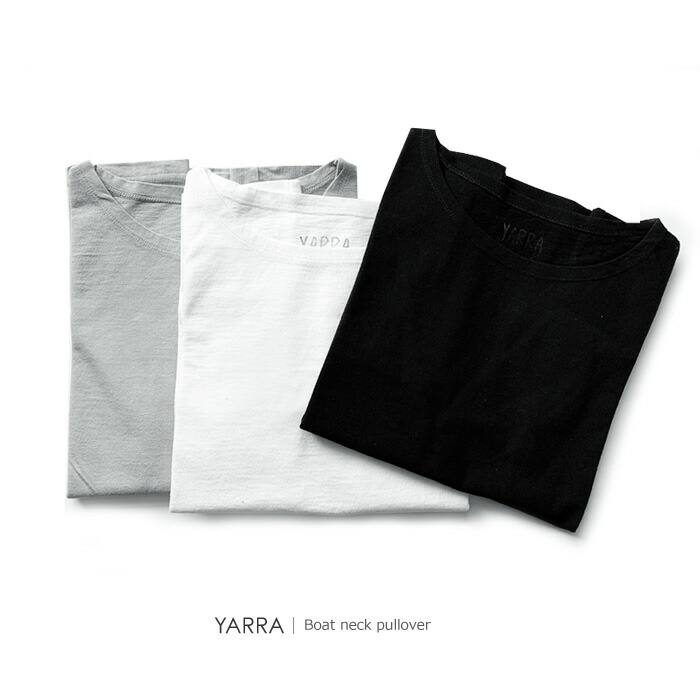 YARRA(ヤラ)グランコット七分ボート無地プルオーバー【YR-00-027】