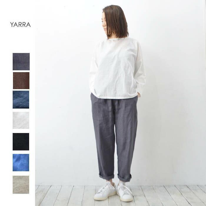 YARRA(ヤラ)リネン100%イージーパンツ【YR-02-311A】