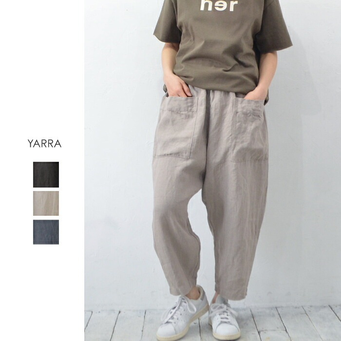 YARRA(ヤラ)フロントリネンパンツ【YR-91-015】