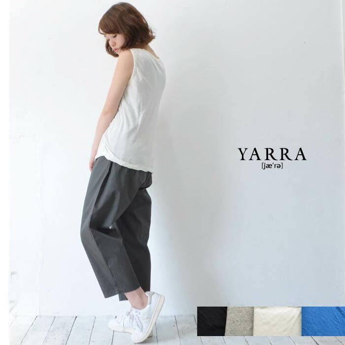 YARRA(ヤラ)粗挽きリネンタンク無地【YR-00-031A】