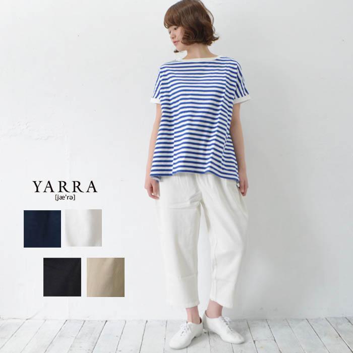 YARRA(ヤラ)デニムサルエルパンツ【YR-02-312】