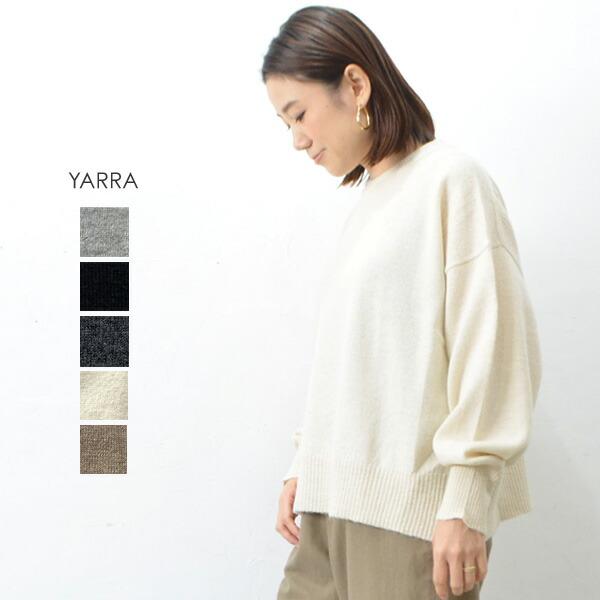 YARRA(ヤラ)ベビーアルパカビッグPO【YR-94-058】